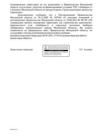 Документ_page-0002.jpg